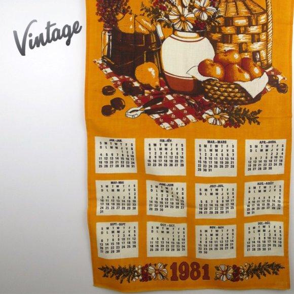 Vintage 1981 Calendar Tea Towel